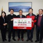 제주 절물휴양림 방문자 기부금 1500만원, 사랑의열매에 전달