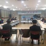 용담2동 청소년지도협의회 정기총회
