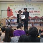 중앙꿈쟁이작은도서관 , 작은발표회 및 작품전시회 개최
