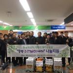용담2동, '동행 투(Two)게더 나눔'행사 추진