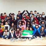 김녕초등학교 동복분교, 초록우산어린이재단에 나눔장터 수익금 전달