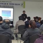 자연보호중앙연맹서귀포시협의회, 2018년도 평가보고회 개최