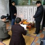 용담2동, 신년 청사 차례 행사