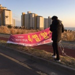 대륜동, 주요 도로변 불법광고물 제거활동