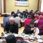 덤장,  용담2동 사랑나눔 행복밥상 무료급식 행사