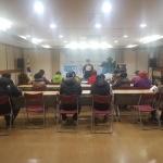 용담2동, 장애인 일자리 사업 참여자 교육 실시