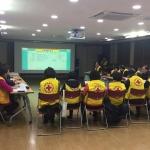용담2동 적십자봉사회, 1월 정례 회의 개최