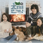 '효리네 민박', 제주도 관광객 100만명 늘렸다