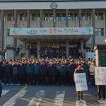 """인권위, 원희룡 지사에 '권고'...""""도민인권 유린됐다"""""""