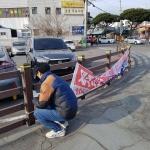 용담2동, 기초질서지키기 불법 광고물 정비 활동