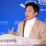 """원희룡 지사 """"제2공항 관련 공식 입장 조만간 발표"""""""