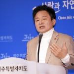 """원희룡 '뺨맞고 화풀이' 발언 논란...""""지사답지 않은"""""""