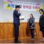 대정119센터 무릉남성의용소방대 장학금 전달