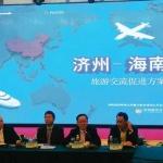 제주관광공사, 중국 하이난성과 관광교류협력 강화