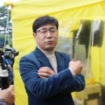 """""""용역과정에서 '현 공항 확장안', 의도적 배척 의혹"""""""