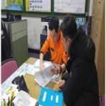 중문119, 특정소방대상물 소방계획서 작성 컨설팅 전개