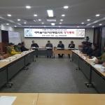 새마을지도자연동협의회, 정기총회 개최