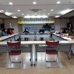 용담2동 새마을부녀회 2019년도 정기총회 개최