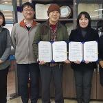 제주다문화교육센터-이주민센터, 중도입국자녀 지원 업무협약