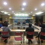 용담2동, 1월 지역사회보장협의체 정례회의 개최