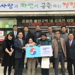 대한항공, 서귀포시 송산동 다문화가정 고향방문 지원