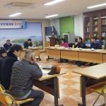 중앙동지역사회보장협의체 1월 정기회의 개최