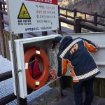 중문119센터, 간이인명구조함 및 구급함 점검