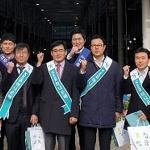 제주신용보증재단-KEB하나은행', 설 긴급자금 거리홍보