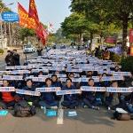 """'영리병원 반대' 대규모 집회, """"문재인 정부 각성하라"""""""