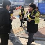 노형119센터, 설 연휴 대비 화재예방 홍보 캠페인 실시