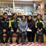 노형119센터, 몽생이그룹홈 아동복지시설 설 맞이 성금 전달