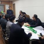 연동, 1월 자생단체장 정례회의 개최