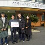 서귀포고등학교 인권동아리AMI, 서귀포시장애인종합복지관에 사랑의 상품권 전달