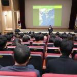 서귀포시, 동계 아르바이트 대학생 4.3특강 진행