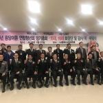 용담2동 연합청년회 이·취임식 행사 개최
