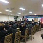 2019 하원마을 청년회 신임 회장단 이·취임식
