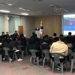 제주도체육회, 도민체전 관리시스템 사용자 교육 진행