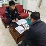 김녕119지역센터, 신구간 대비 소방안전대책 추진