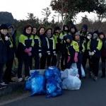 대정119센터-대정여성의용소방대, 설 연휴대비 자연정화 활동