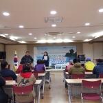 용담2동, 공공근로 일자리 사업 참여자 교육 실시