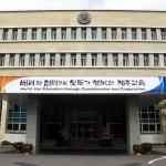 제주도교육청, 공립 중등교사 114명 최종 선발