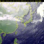 [오늘 날씨] 구름 많다가 흐림...기온 뚝↓, 찬바람 '추위'