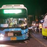 서귀포서 시내버스-승용차 충돌...4명 부상