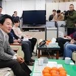 """원희룡 지사 """"녹지영리병원, 부작용 최소화 위해 노력중"""""""