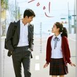 """""""4.3 배지 달기 정우성에 감사""""...제주교육청 영화 '증인' 단체관람으로 화답"""
