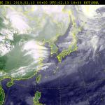 [내일 날씨] 가끔 구름 많고, 낮엔 포근...미세먼지 '보통'