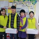 제주농협 JDC출장소 가족봉사단, 사랑의 빵 나누고 봉사활동 펼쳐