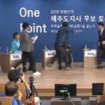 지방선거 도지사 후보 폭행혐의 김경배씨 집행유예