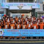제주소방서 '안전 하이파이브' 5대 실천운동 전개