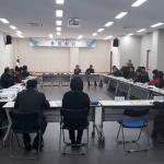 화북동통장협의회 2월 정례회의 개최